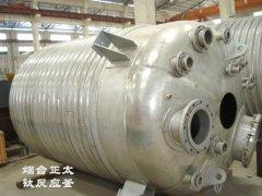 电加热钛反应釜用途与性能